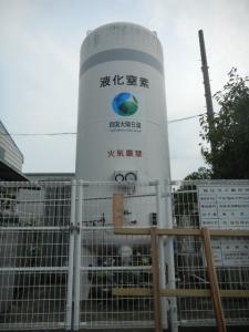 液化窒素タンク