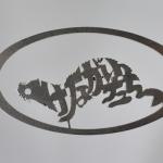 kenagaitachi